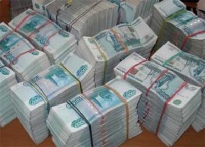 <center><b>Хотите тур за 8 миллионов рублей? </center></b>