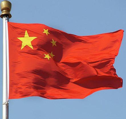 <center><b>Китайцам предложили стучать на чиновников</center></b>