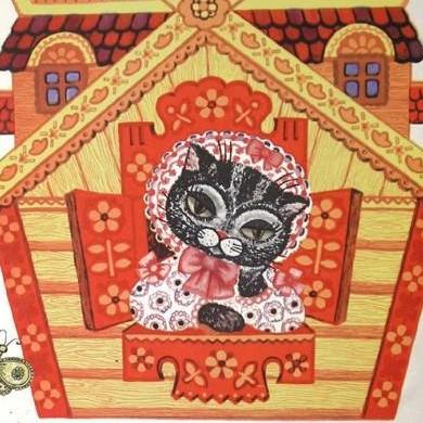 <center><b>Коттедж для котов в Южно-Сахалинске</center></b>