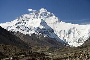 <center><b>Ученые назвали новую самую высокую гору</center></b>