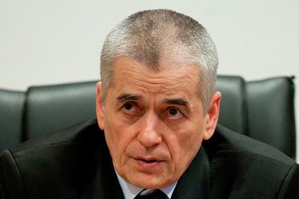 Геннадий Онищенко посоветовал пенсионерам голодать