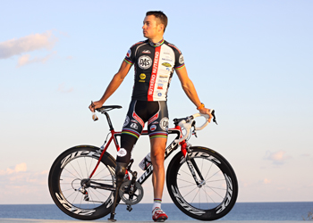 <center><b>Велосипедистам запретили узкие шорты</center></b>