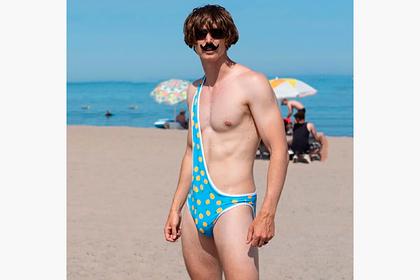 В Канаде создали необычный купальник для парней