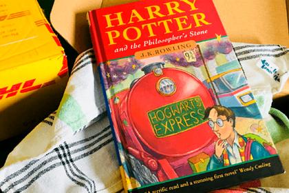 Гарри Поттер поможет фанату с ипотекой