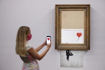 Разрезанная на клочки картина Бенкси стала самой дорогой его работой